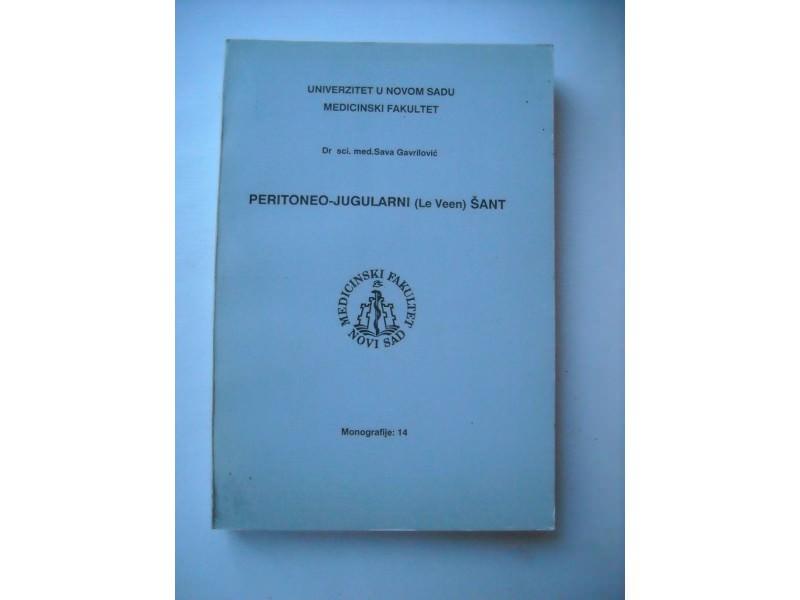 Peritoneo-jugularni (Le Veen) šant, Sava Gavrilović