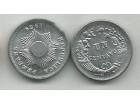 Peru 1 centavo 1959. UNC/AUNC