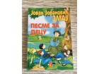 Pesme za decu - Jovan Jovanovic Zmaj, nova knjiga