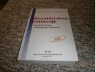 Petković/Jovanović - Organizaciono ponašanje