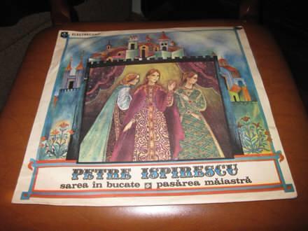 Petre Ispirescu - Sarea În Bucate / Pasărea Măiastră
