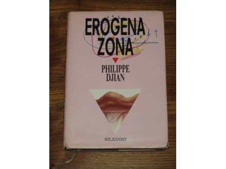 Philippe Djian - EROGENA ZONA