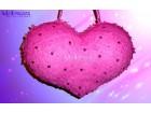 Pinjata srce bez aplikacija (pre kupovine kontakt!)