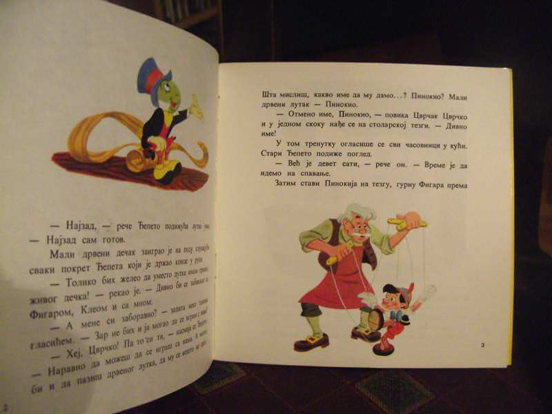 Pinokio, Volt Dizni, sa pločom