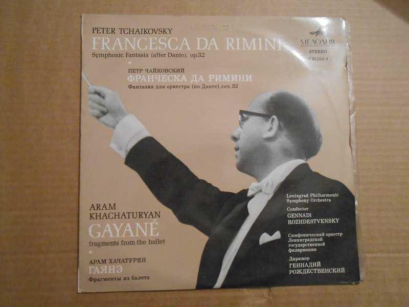 Piotr Illitch Tchaïkovsky, Peter Katin, London Philharmonic Orchestra, The - Tchaikovsky Pianoconcert Nr. 1