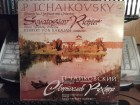 Piotr Illitch Tchaïkovsky, Sviatoslav Richter, Wiener Symphoniker, Herbert Von Karajan - Concerto No. 1 For Piano And Orchestra