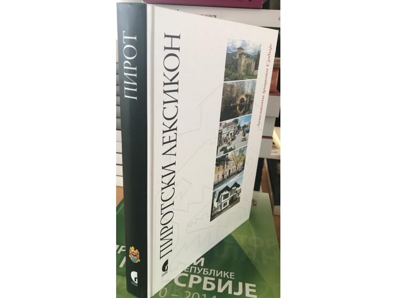 Pirotski leksikon
