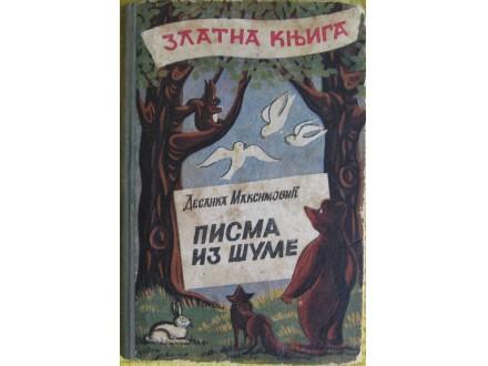 Pisma iz šume  Desanka Maksimović