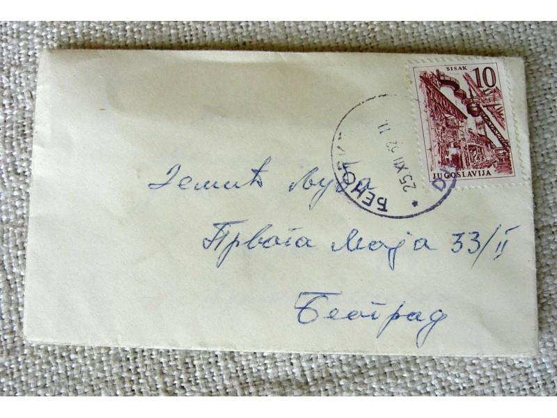 Pismo sa novogodišnjom čestitkom iz 1962.