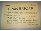 Plakat za utakmicu FK Srem FK Vardar 1962