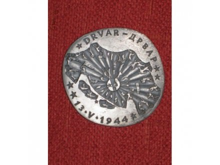 Plaketa bezbednosti SFRJ