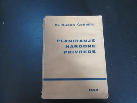 Planiranje narodne privrede Dusan Cobeljic