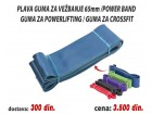 Plava guma za vežbanje 65mm /Power band / Powerlifting