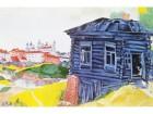 Plava kuća  -  Šagal