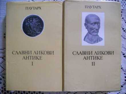Plutarh-Slavni likovi antike 1-2