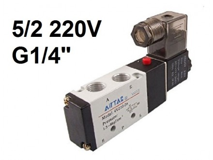 Pneumatski razvodnik elektromagnetni 5/2 G1/4″ 220VAC