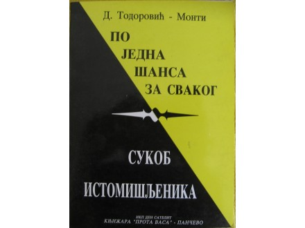 Po jedna šansa za svakog   Todorović Monti