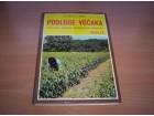 Podloge voćaka - Dr Petar D. Mišić