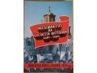 Podzemni rat na Kosovu i Metohiji  1389 - 1989