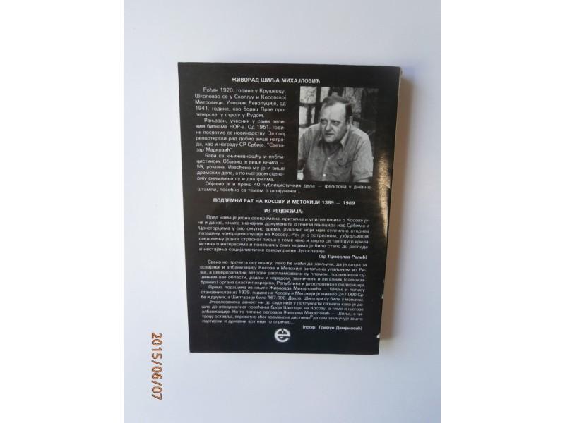 Podzemni rat na Kosovu i Metohiji 1389-1989