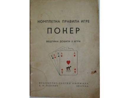 Poker  kompletna pravila igre