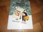 Poklon za rodjendan - Dragan Lakicevic