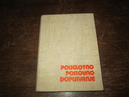 Poliglotno poslovno dopisivanje - Danijel Andolsek