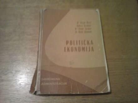 Politicka Ekonomija - Mezei,Davidovic,Suvakov,Komnenic
