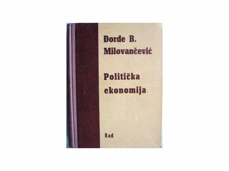 Politička ekonomija  -  Đorđe B. Milovančević