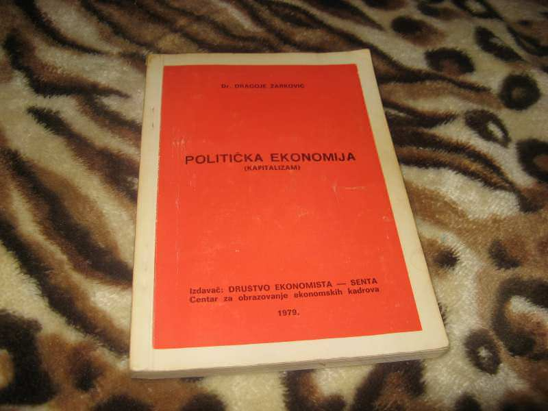Politička ekonomija - Kapitalizam