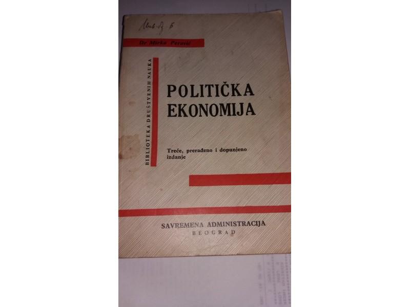 Politicka ekonomija - Mirko Perovic
