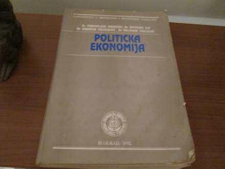 Politicka ekonomija Univerzitet u Beogradu