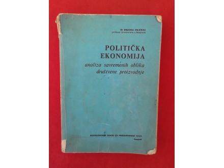 Politička ekonomija