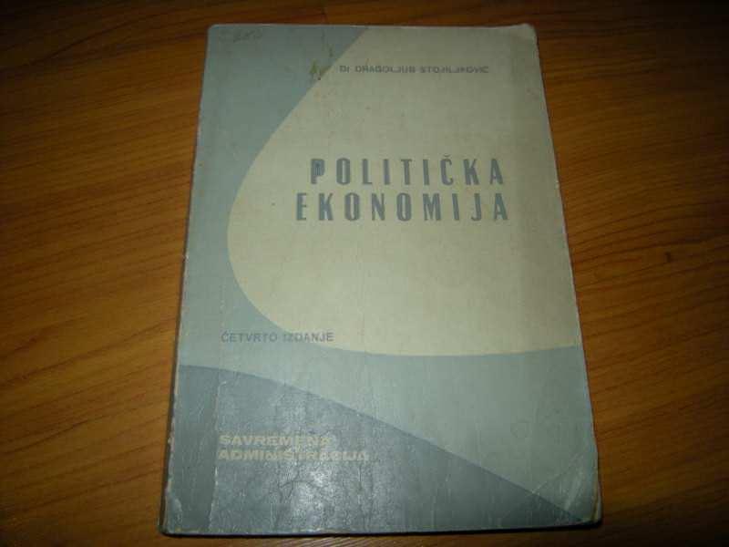 Politicka ekonomija