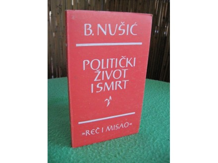 Politički život i smrt - Branislav Nušić