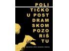 Političko u postdramskom pozorištu, Attila Antal, nova