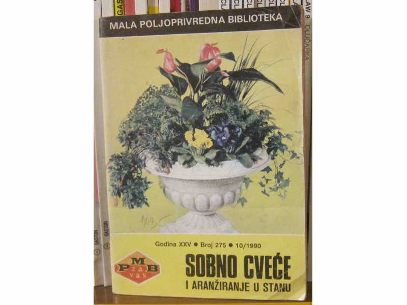 Poljoprivredna biblioteka - Sobno cveće