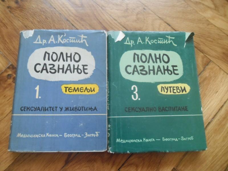 Polno saznanje 1 i 3