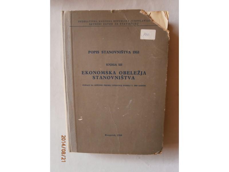 Popis stanovništva 1953 knjiga XII Ekonomska obeležja