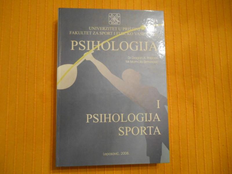 Popović/Simonović - Psihologija i psihologija sporta