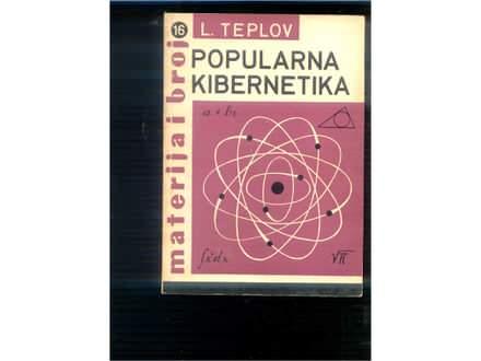 Popularna kibernetika L.Teplov