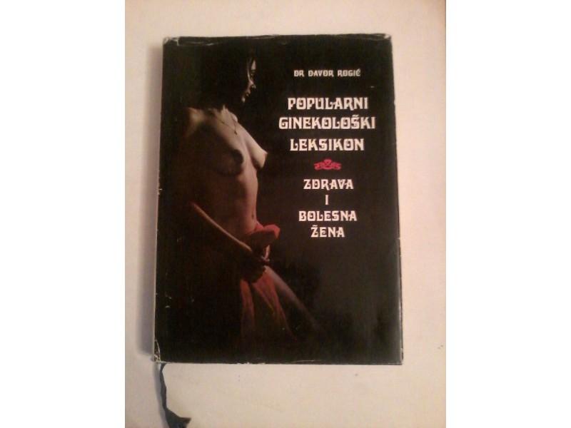 Popularni ginekološki leksikon/ Zdrava i bolesna žena, Davor Rogić