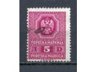 Poreska marka Kraljevine Jugoslavije 5 dinara