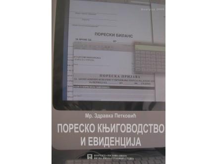 Poresko knjigovodstvo i evidencija  Mr.Zdravka Petković