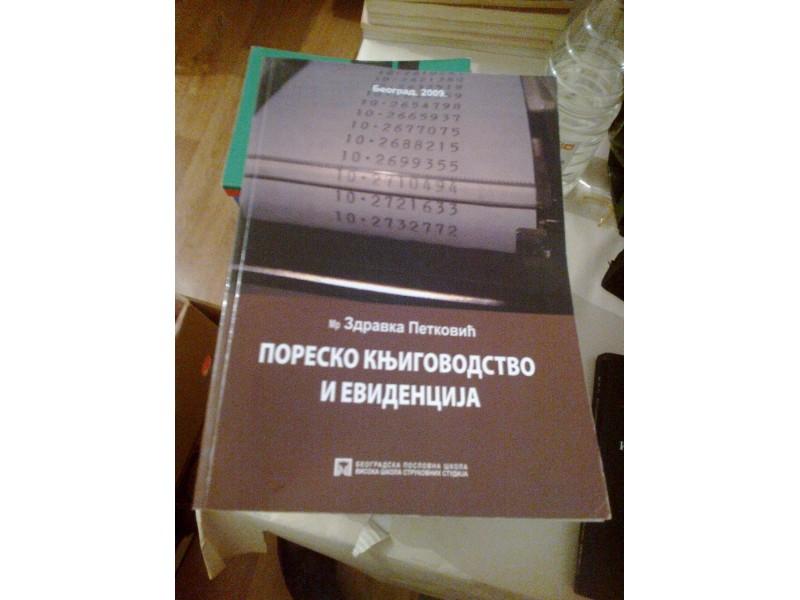 Poresko knjigovodstvo i evidencija  mr Zdravka Petrović