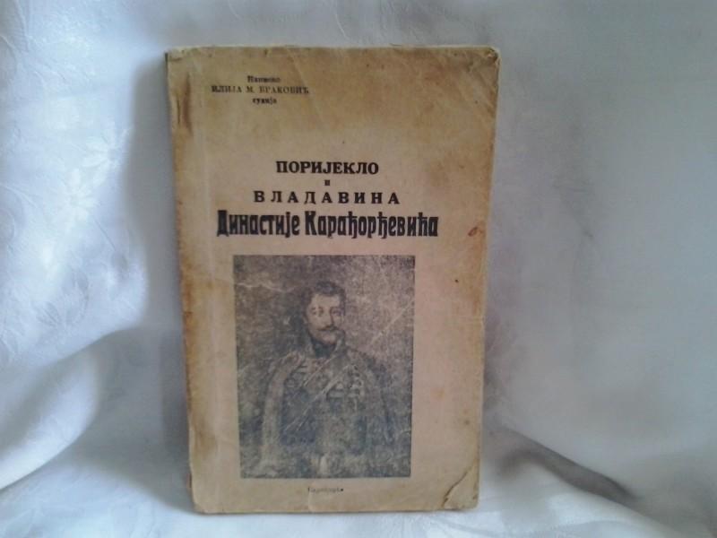 Porijeklo i vladavina dinastije Karađorđević  Braković