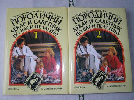 Porodični lekar i savetnik po Vasi Pelagiću 1 i 2