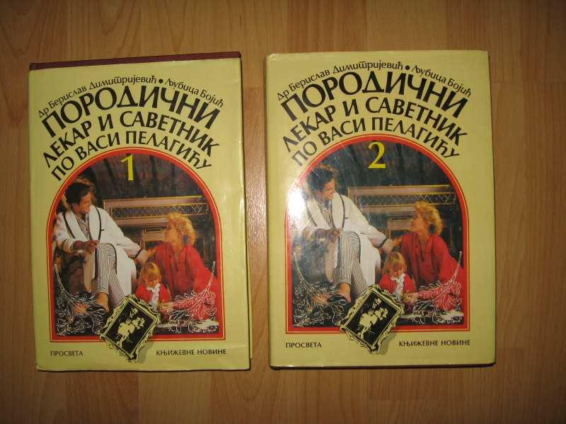 Porodicni lekar i savetnik po Vasi Pelagicu 1 i 2