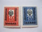 Porto DFJ markice - 718-719, 1944.g.