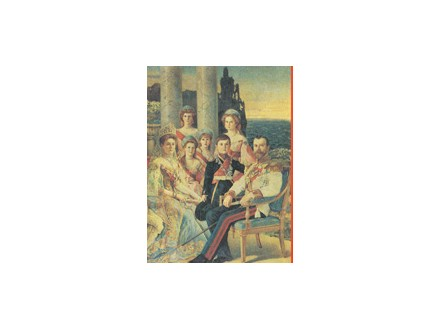Portret carske porodice Romanov na Krimu